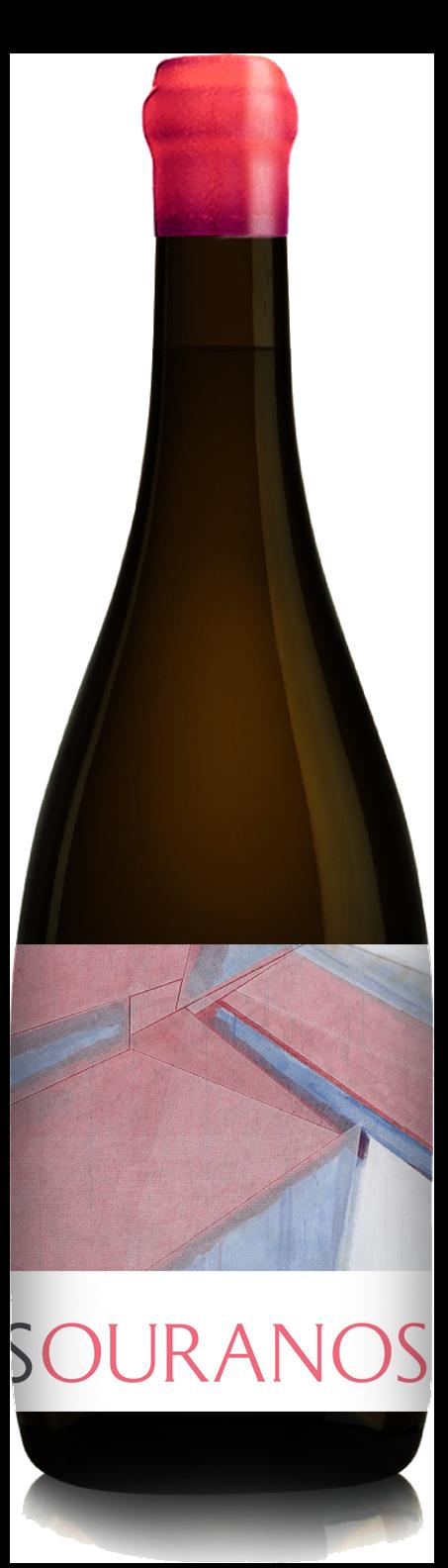 Aphros, Ouranos, Vinho Verde, Portugal, 2018