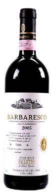 Bruno Giacosa, Asili, Barbaresco, Barbaresco, Piedmont, 2005