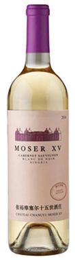 Chateau Changyu-Moser XV, Moser Legend Blanc de Noir