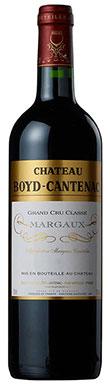 Château Boyd-Cantenac, Margaux, 3ème Cru Classé, 2017