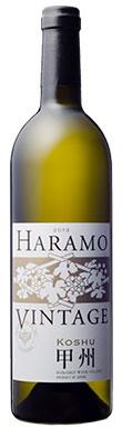 Haramo Wine, Koshu, Katsunuma, Yamanashi, Japan, 2019