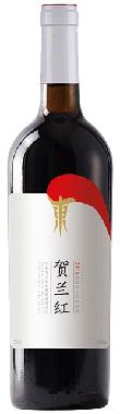 Hejinzun Winery, Helanhong Cabernet Sauvignon, Helan