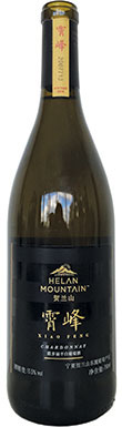 Helan Mountain, Xiao Feng Chardonnay, Helan Mountain East