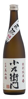 Kozaemon, Tokubetsu Junmai Shinano Miyamanishiki Jikagumi
