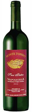 Monte Tondo, San Pietro, Valpolicella, Veneto, Italy, 2012