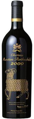 Château Mouton Rothschild, Pauillac, 1er Cru Classé, 2000