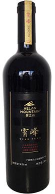Helan Mountain, Xiao Feng Cabernet Sauvignon, Helan Mountain