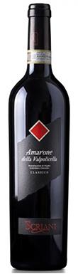 Scriani, Amarone della Valpolicella, Classico, Veneto, 2013