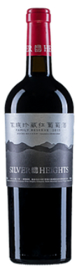 Silver Heights, Family Reserve, Helan Mountain East, 2016