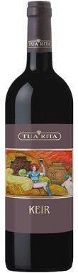 Tua Rita, Keir, Toscana, Tuscany, Italy, 2018