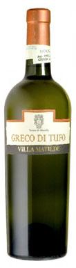 Villa Matilde, Greco di Tufo, Campania, Italy