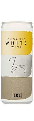 IGO, Organic White, Navarra, Spain